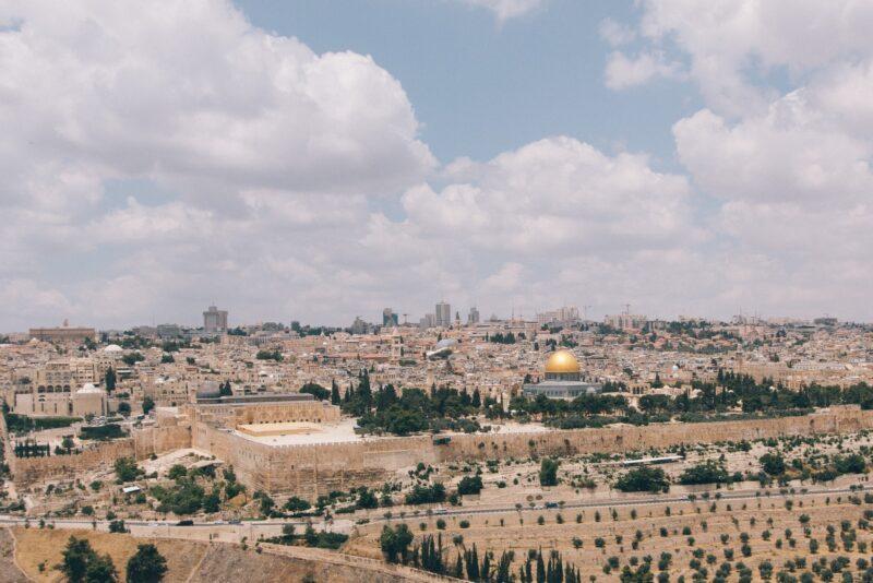 לימודי ארץ ישראל